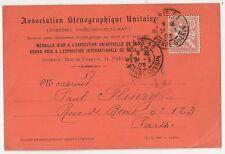ASSOCIATION STENOGRAPHQUE UNITAIRE CARTE PRIVEE ROUGE MOUCHON PARIS.   L277