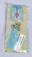 お守り OMAMORI Amulette japonaise porte bonheur - Sécurité en voiture (bleu)