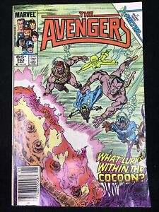 The Avengers #263 (1986 Marvel) Newsstand Has Mark Jewelers Insert ~ 8.0 VF