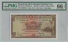 1960 Hong Kong HSBC Five Dollars Gem-Uncirculated PMG 66 Colony Logo