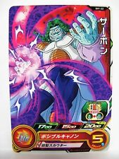 Super Dragon Ball	Heroes	SH  1-22	C	Zarbon		# Not counted for 10 listings