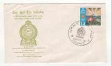 1972 SRI LANKA First Day Cover INDEPENDENCE DAY SG591 Colombo CEYLON
