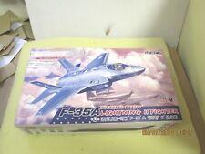1/48  MENG  F-35A  LIGHTNING  II  rrp. £49.99    (LS-007)     570g