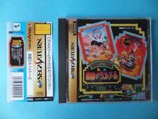 Jeux vidéo NTSC-J (Japon) pour Puzzle et Sega Saturn