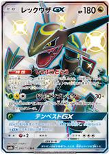 Pokemon Card Japanese - Shiny Rayquaza GX 240/150 SSR SM8b - Full Art MINT