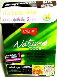 2 Packs of Thai Lolane Nature Code Hair Color Shampoo N3 CHOCOLATE Non- Ammonia