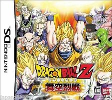 Used DS Bandai DBZ Dragon Ball Z: Bukuu Ressen  NINTENDO JAPANESE IMPORT