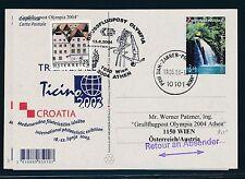 97814) AUA Olympiade So-LP Wien - Athen 13.8.2004, GA Kroatien Croatia
