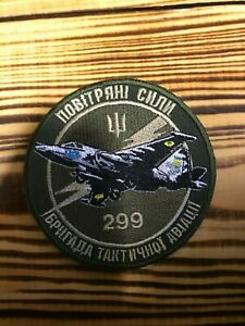 UKRAINE PATCH MILITARY AIR FORCE SU-27 FIGHTER 299 TEAM - ORIGINAL CURRENT 2020