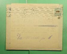 DR WHO 1923 GERMANY HAMBURG TO LEIPZIG REUSED ENVELOPE  g17287
