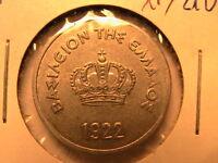 1922 GREECE 10 Lepta Ch XF+ Lustrous Scarce Greek Minor Coin