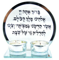 New Candlesticks Glass Candles Holders Shabbat Jewish blessing Hebrew Tea light