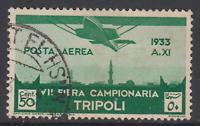Italy Libia - Tripoli Fair  7^ Sassone n.A8  used