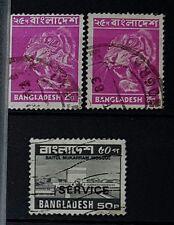Bangladesh Sellos usados (nº 889)