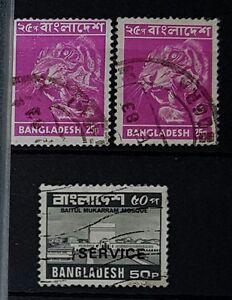 DUZIK: BANGLADESH Used Stamps (No889)**