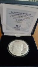 "Greece 10 euro Silver Proof Coin 2014 ""Euripides"" new in box  + COA 1.200 pcs"