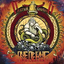 "Rogatyi Kolokol ""More Than Ever"" CD [SLAVIC FOLK DEATH METAL FROM RUSSIA]"