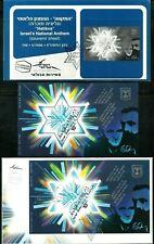 ISRAEL 2008 Stamp Sheet + Leaflet & FDC THE NATIONAL ANTHEM - HATIKVA  MNH XF