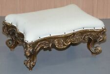 SMALL VICTORIAN HAND CARVED WALNUT GILTWOOD FOOTSTOOL READY FOR UPHOLSTERY
