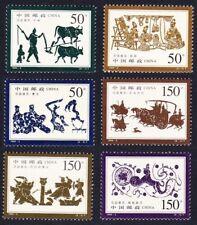 PRC China 1999-2, Mi# 2996-01** Felszeichnungen Han-Dynastie/Complete Set / MNH