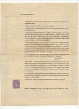 GB CHRISTMAS 1944 3d ILLUSTRATED AIRGRAPH MESSAGE FORM - WORLD WAR II MILITARY