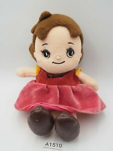 "Heidi, Girl of the Alps A1510 Heidi Zuiyo Plush 7"" Stuffed Toy Doll Japan"