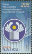 Armenia 252  CIS  Commonwealth ex-Soviet countries Scott #640