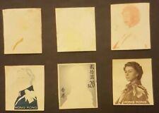 Hong Kong Queen Elizabeth Progressive Proof Stamp QEII Hongkong Royal British