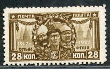 Russia-USSR. Sc. 381b. SK 208. Perf. 10.5. MLHNG. EV $25+ in..