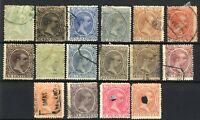 Sellos de España 1889-1901 nº 213/228 Alfonso XIII Matasellados
