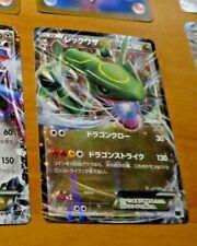 POKEMON JAPANESE CARD RARE HOLO CARTE XYD Rayquaza EX 005/018 OCG TCG JAPAN **