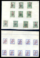 NICARAGUA 4 DIFFERENT OFFICIAL COMPLETE SETS MH VF