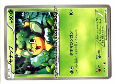 Promo Pokemon Japanese N°001 / Bw - P Pansage Yanappu