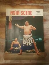 vintage 1963 Japanese Business Asia Scene Taiho magazine Sumo Wrestling program