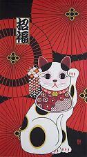 JAPANESE Noren Curtain HAPPY CAT MANEKI-NEKO CSM-60 MADE IN JAPAN