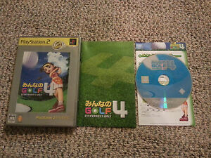 Minna no Golf 4 (Sony PlayStation 2, 2003) Japanese
