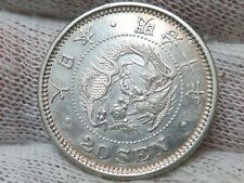 1877 Japan 20 Sen Silver Uncirculated  Y 24
