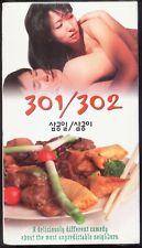 301/302 - Eun-Jin Bang, Sin-Hye Hwang & Chu-Ryun Kim - 1997 Korean NEW VHS