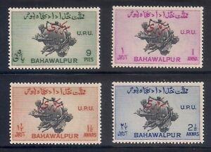 Pakistan-B.   1949   Sc # O25-28   UPU   VLH   OG   (53444)