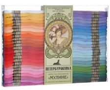 Hand Embroidery Floss & Threads, 100% cotton, Made in Russia