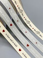 """5/8"""" Wedding Ribbons - Mr & Mrs - To Have & to Hold - Grey or Cream - 1m 3m"""
