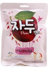 Haitai Plum Flavor Candy Sweet and Sour Hard Candy 3.17oz (90g) *3packsUS Only