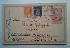 TURKEY 1932 Uprated Postal Card Kirklareli to Debrecen, Hungary