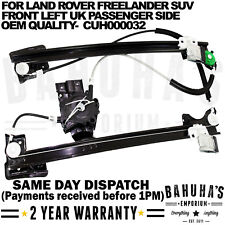 FOR LAND ROVER FREELANDER MK1 98-2006 FRONT LEFT SIDE WINDOW REGULATOR LR006372
