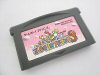 Game Boy Advance Nintendo SUPER MARIO ADVANCE 3 GBA Japan Cartridge Only gbac