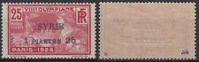 Siria Syria 1924 **/mnh mi.228 juegos olímpicos Olympic Games [st1011]
