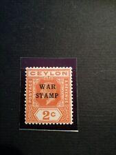 Ceylon stamp 2Cent Soprastampa War stamp
