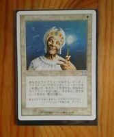 MTG Japanese Enlightened Tutor 6th Edition SP / NM