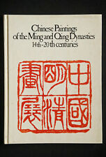 Chinese Paintings of the Ming and Qing Dynasties 14th-20th century centuries HC