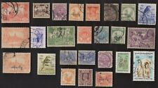 25 ALL DIFFERENT BURMA STAMPS